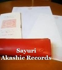 対面用セッションレター アカシックレコードリーダーさゆり