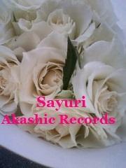 アカシックレコードリーダーさゆり 白バラ