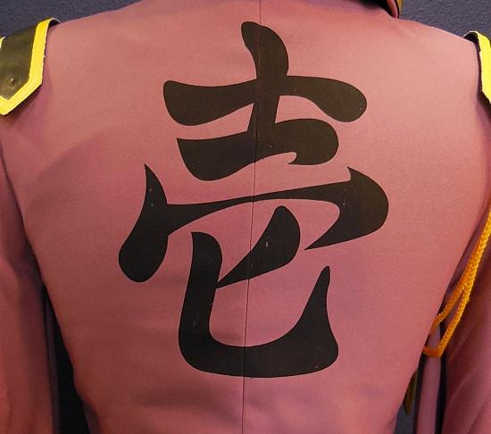 初音ミク千本桜 (6)