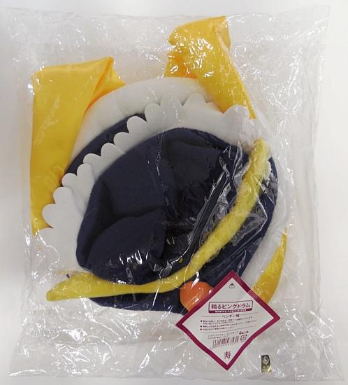 ペンギン帽 (1)