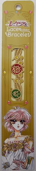 レースブレスレット紋章 (1)