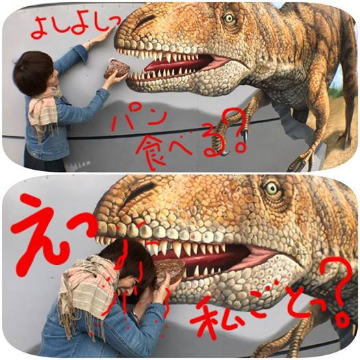恐竜jpg