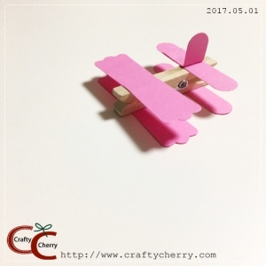 20170430_airplane.jpg