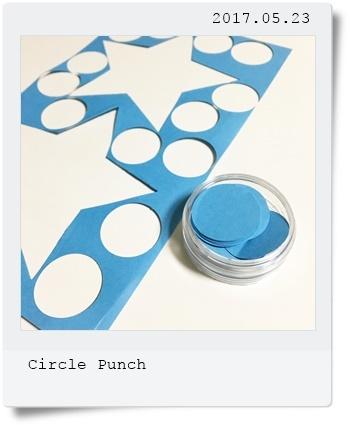 20170523_circle punch