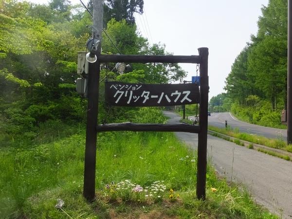 2017kokudoukanban-go1-web600.jpg