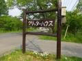 2017kokudoukanban-go2-web600.jpg