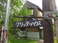 2017kokudoukanban-go3-web600.jpg