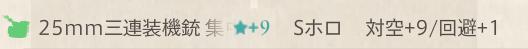 seika3.png