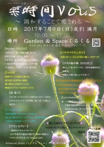 IMG_9987_convert_20170617221321.jpg