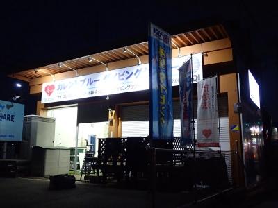 白井市ダイビング (2)