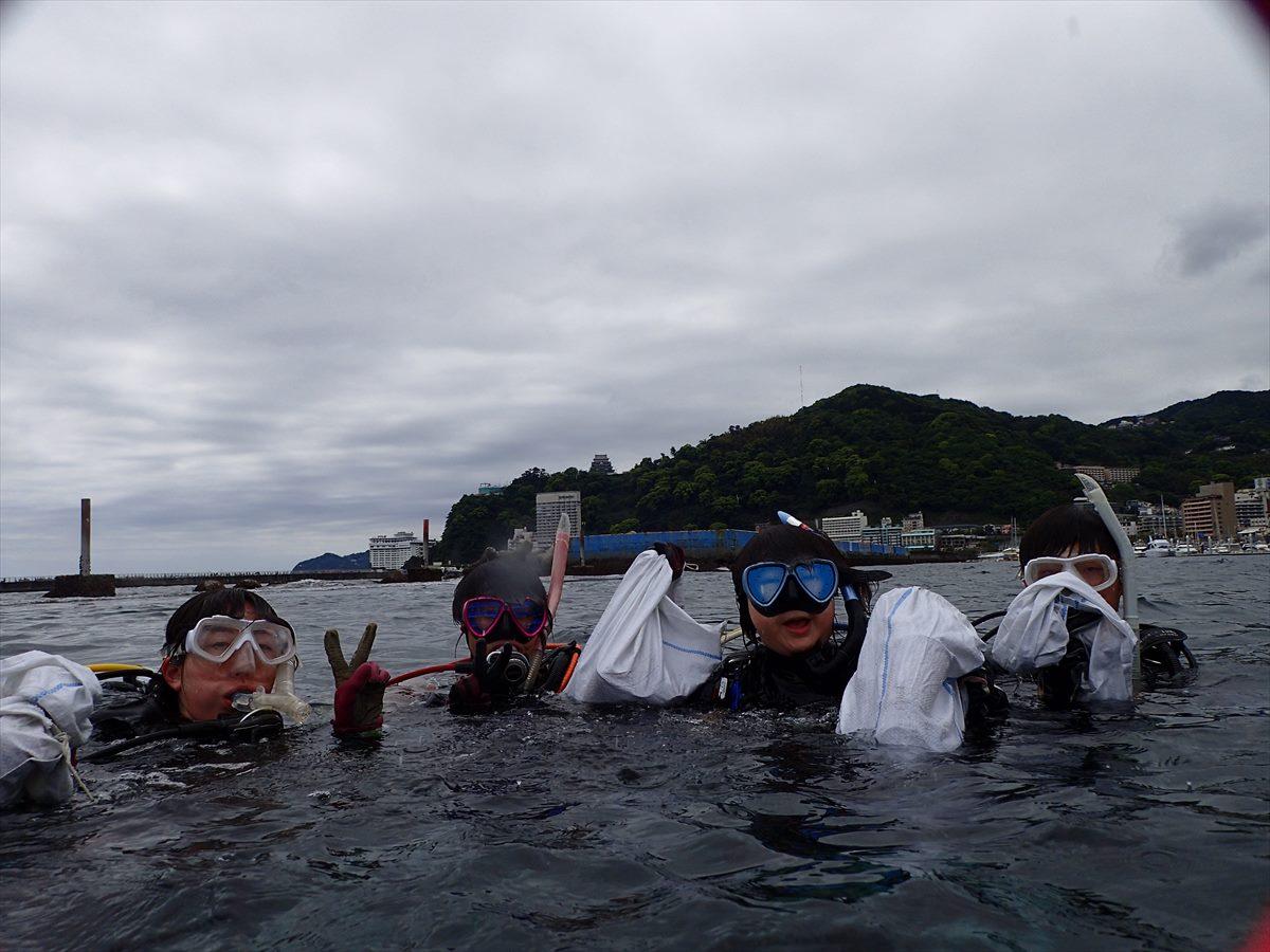 熱海白井ダイビング (2)