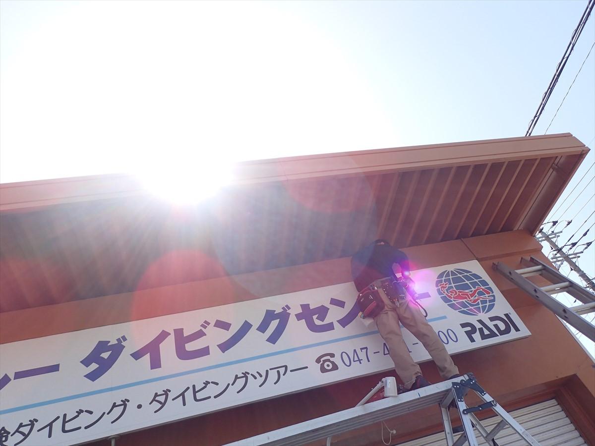 P5029340_R.jpg