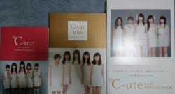 ℃-uteラストオフィシャルブック大きさ比較01