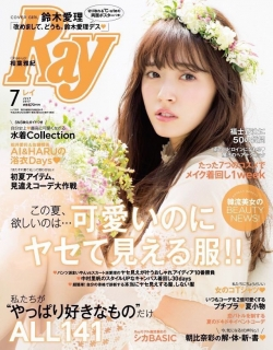 Ray2017年07月号表紙