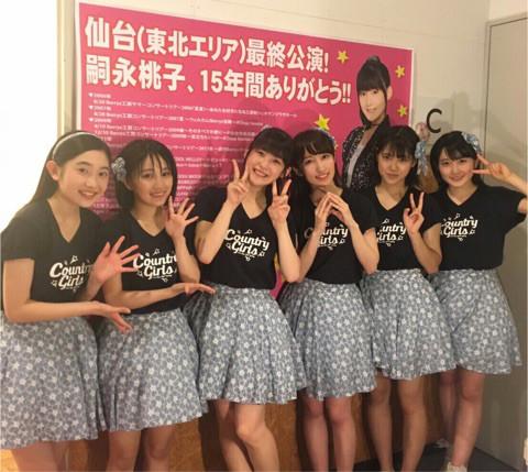 2017年06月18日小関(1)