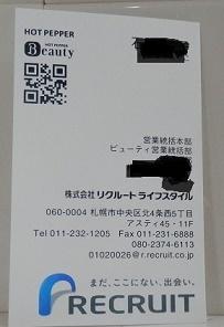 P60800077777.jpg