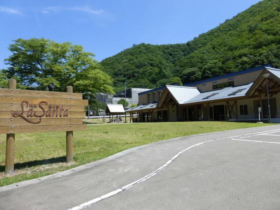 湯のまち 作並観光交流館 ラサンタ(LaSanta)
