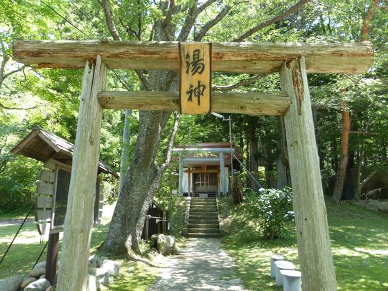 温泉街にある湯神神社