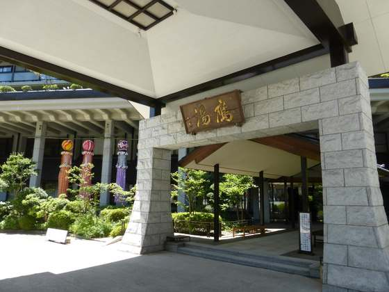 ようこそ岩松旅館へ