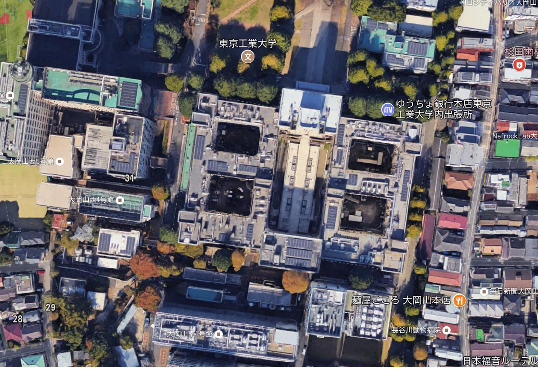 東京工業大学(東工大)本館の空撮 Google Earthより 直上からの眺め