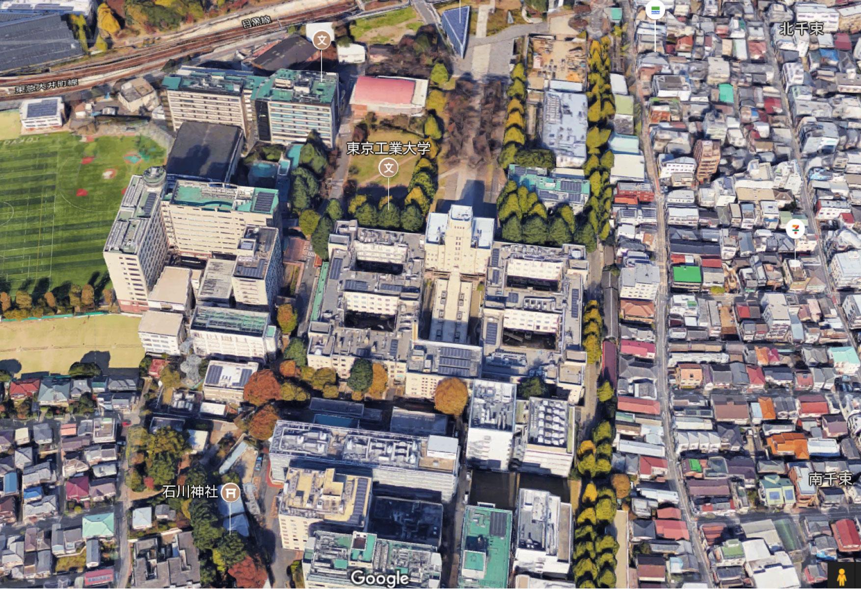 東京工業大学(東工大)本館の空撮 Google Earthより 斜め上からの眺め