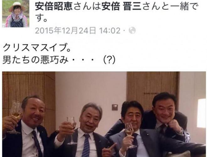Abe-KaKe-EvilParty.jpg