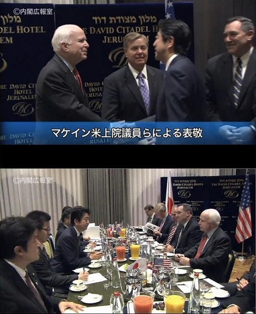 McCain-NeoCon-JiMin-KoreanCultParty3.jpg