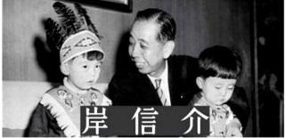 昭和の妖怪・岸信介
