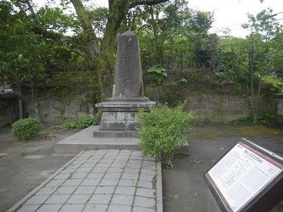 西郷隆盛終焉之地史跡