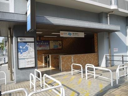 地下鉄室見駅