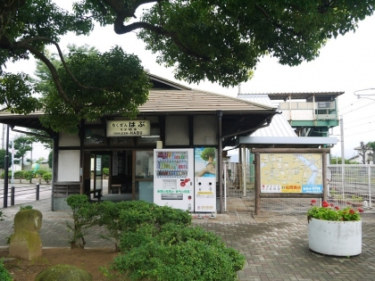 JR筑前垣生駅