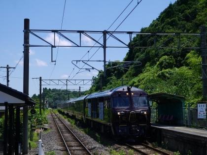 永尾駅(2)