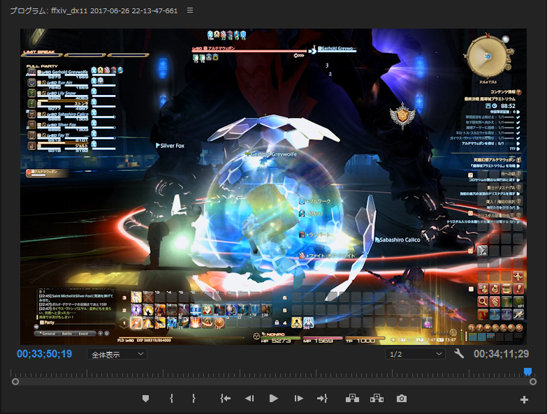Adobe Premiere Pro_2017-07-06_00-26-06