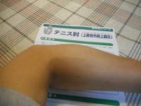 DSCN0180[1]