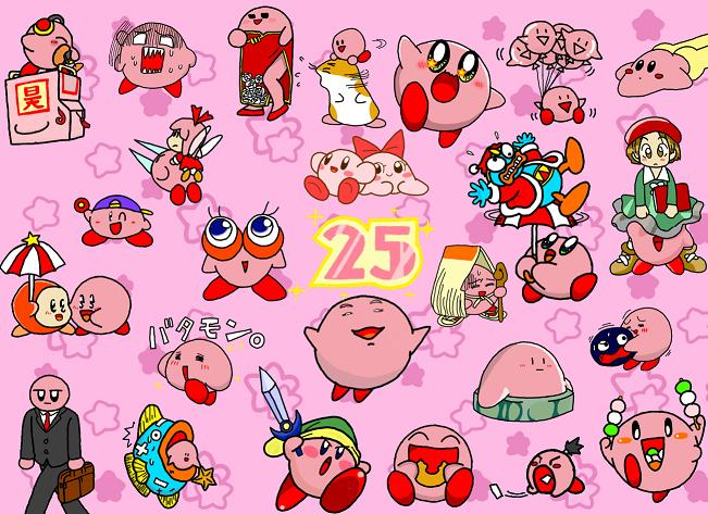 25記念tibi