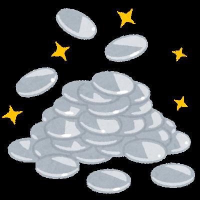 山積みの銀貨のイラスト