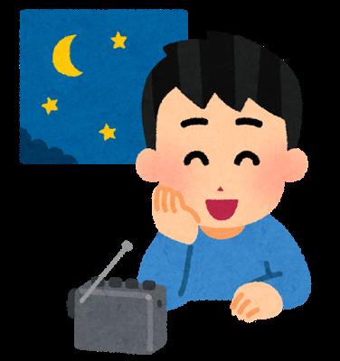 深夜ラジオを聴く人のイラスト(男性)