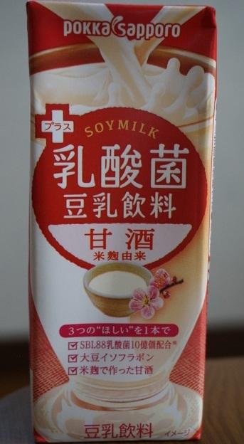 乳酸菌豆乳飲料 甘酒