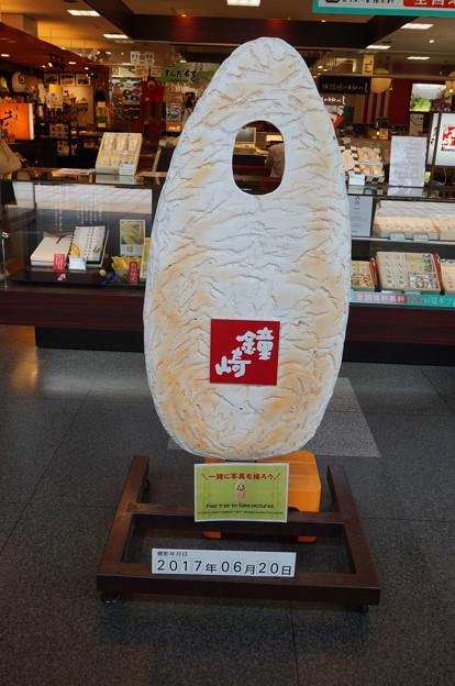 笹かまのフェイスボード
