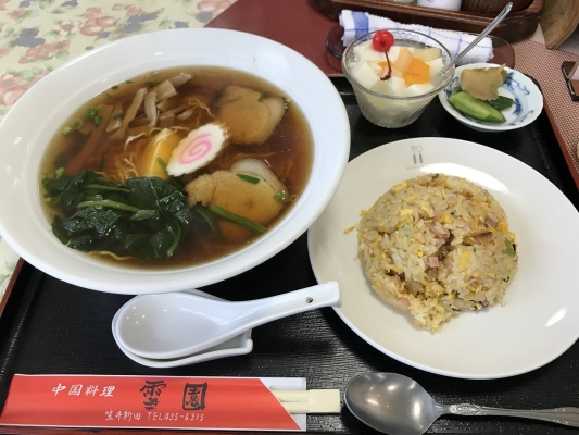 老麺・炒飯セット