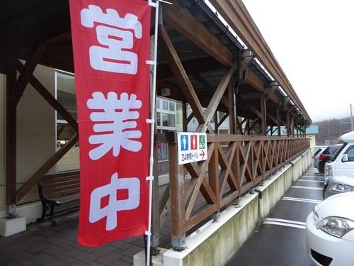img2017-04-Hiroya01.jpg