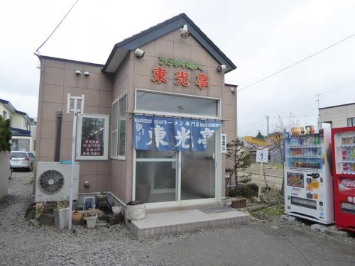 img2017-04-Ohnuma10.jpg