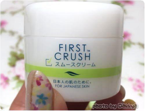 にこるん愛用のニキビケア洗顔ファーストクラッシュ 送料無料キャンペーン