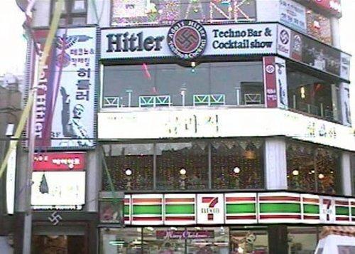 韓国=ナチス