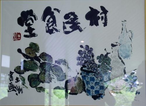 DSC_3603 (500x361)