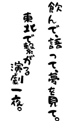 s-20170429_1857.jpg