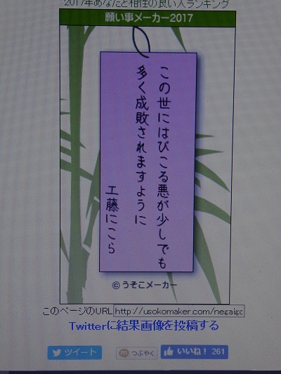 P1880594.jpg