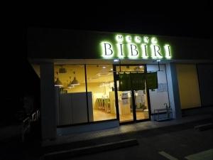 MENYA BIBIRI001