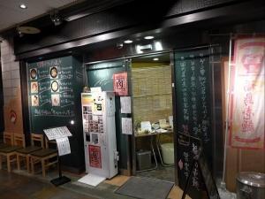 福島壱麺002