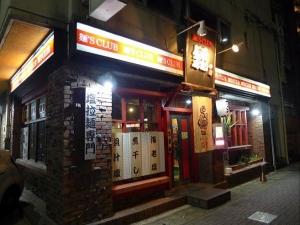 麺's club 髭001